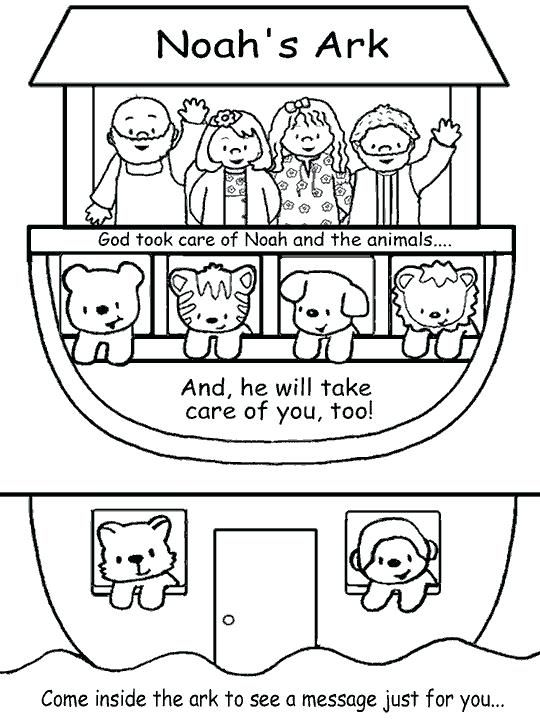 Obedience Coloring Page Image Result For Obedience Worksheet