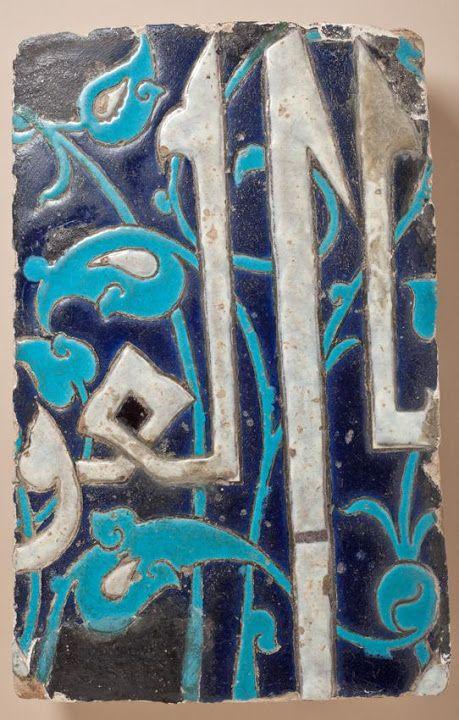 Azulejo    Origen: Turquía    Periodo: último cuarto del siglo 14    Colección: Don de Nasli M. Heeramaneck (M.73.7.5)    Tipo: Cerámica;  elemento arquitectónico, loza de barro, esmalte-pintado, 16 x 10 5/16 11/16 pulg. (41,4 x 27,2 cm)