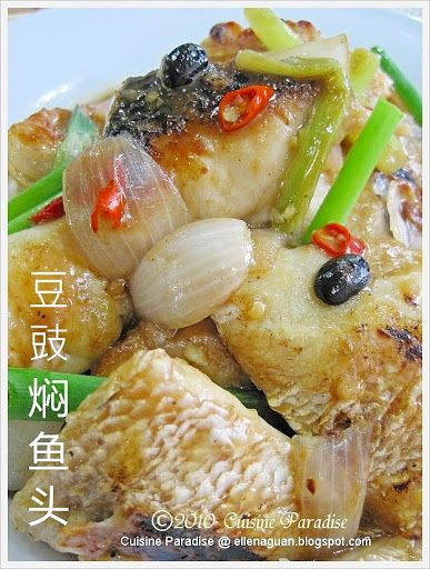 cuisine paradise singapore food blog recipes food reviews travel braised fish