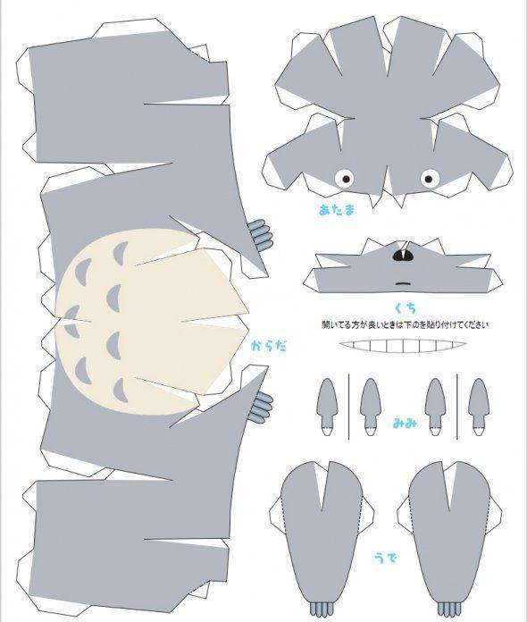 Paper Craft Ghibli Films