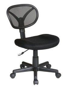 Luxury Leather Desk Chair Armless