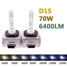 CAR D1S 6000K Bulb Xenon HID Headlight Replacement Light 12V 35W