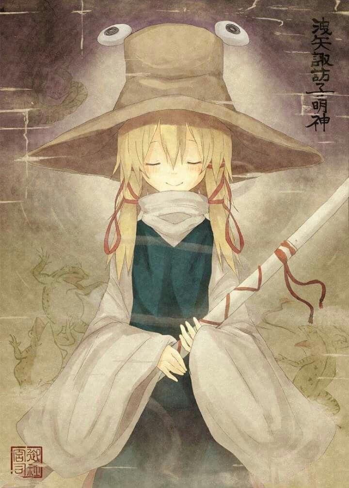 suwako 諏訪子 東方 かわいい イラスト
