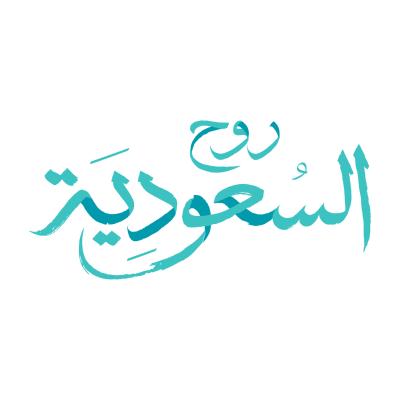 روح السعودية Visit Saudi Logo Icon Svg روح السعودية Visit Saudi Logo Icons Popular Logos Vector Logo