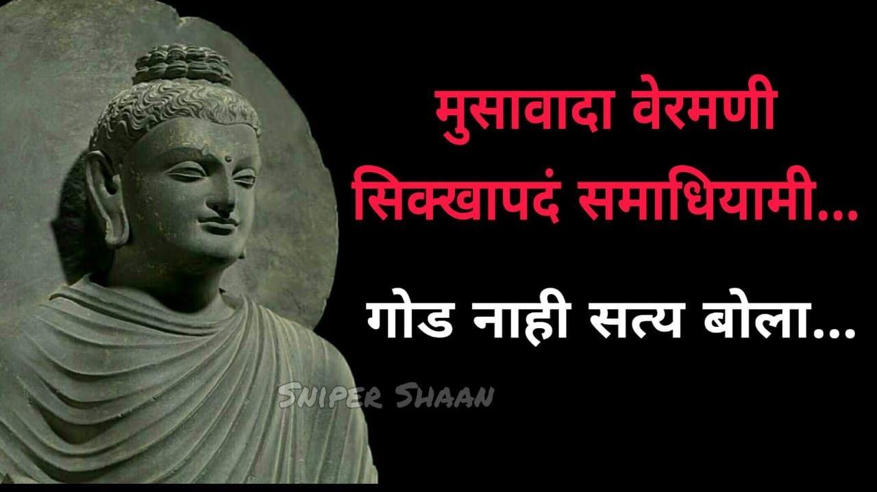 Buddha Poems 7