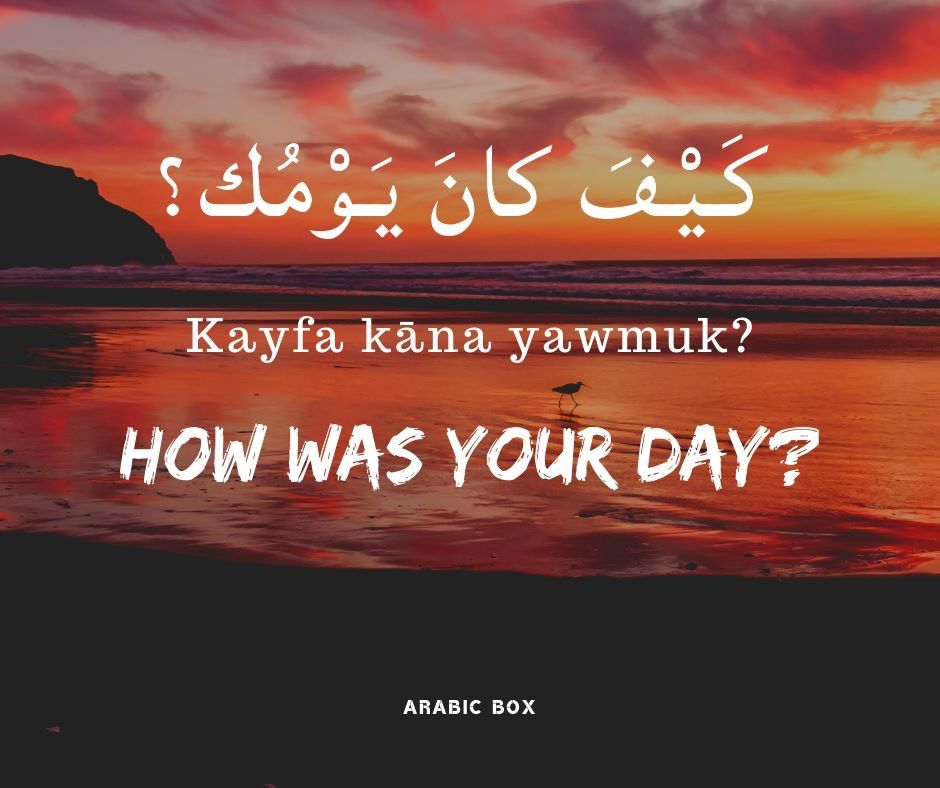 It Could Be Answered In Different Ways Alhamdulillah Bi Khair الحمدلله ب خ ي ر It Was Good كان ج ي Learn Arabic Language Learning Arabic Arabic Language
