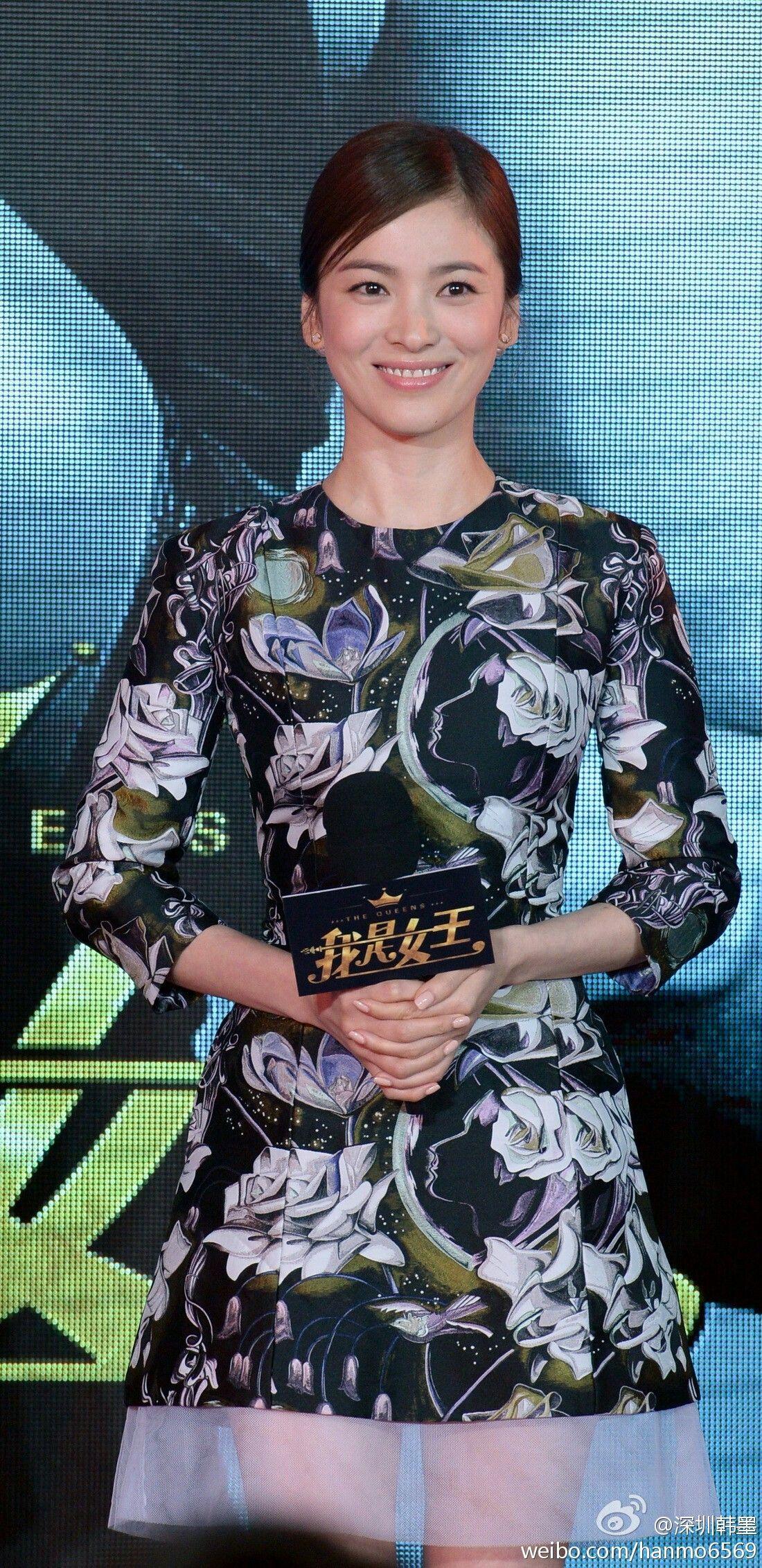 Senyum SHK Song hye kyo, Style inspiration, Asian model