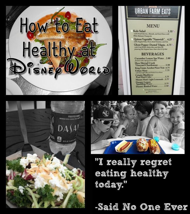 While the delicious treats at Disney World parks are half the fun of going, there are ways to be and eat healthy on your Disney vacation. #HealthyEatingTips