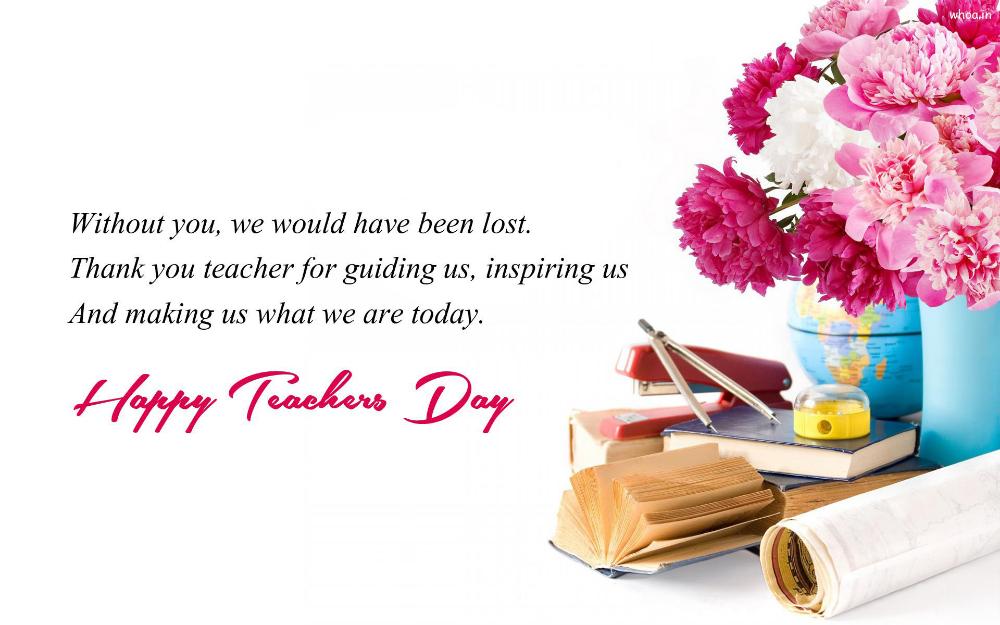 Pin Di Teachers Day Whatsapp Dp Images Teachers Day Facebook Dp Photos
