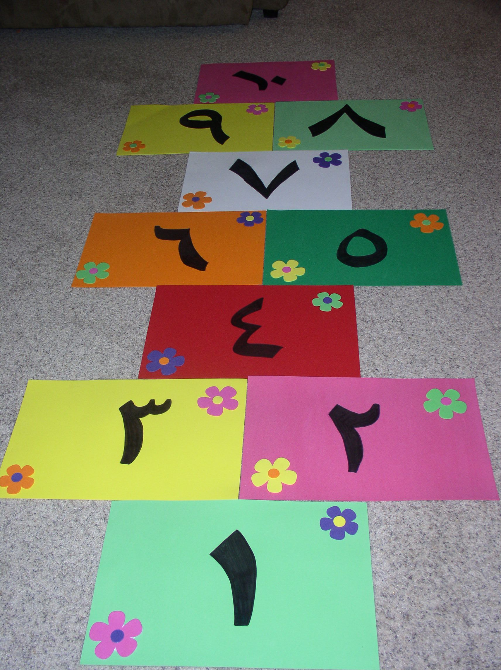 How to make your own Arabic Number Hopscotch Game