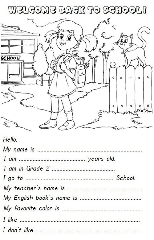 Enjoy Teaching English Back To School Activity All About Me