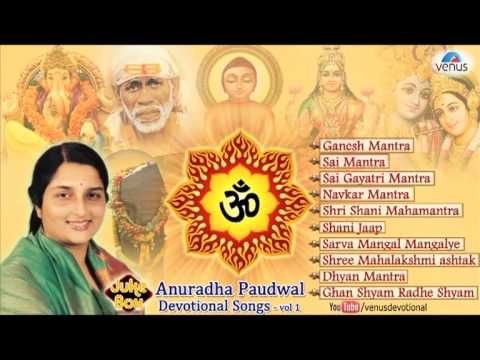 Anuradha Paudwal Hindi Devotional Songs | Audio Jukebox Full