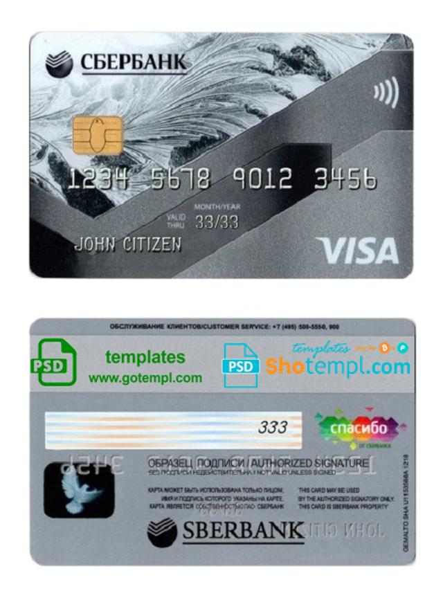 Russia Sberbank Visa Credit Card Template In Psd Format Fully Editable Credit Card Visa Credit Card Card Template
