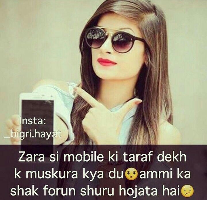 Quotes On Attitude Girl: Ammi Nahi Aapa Ka...hahaha