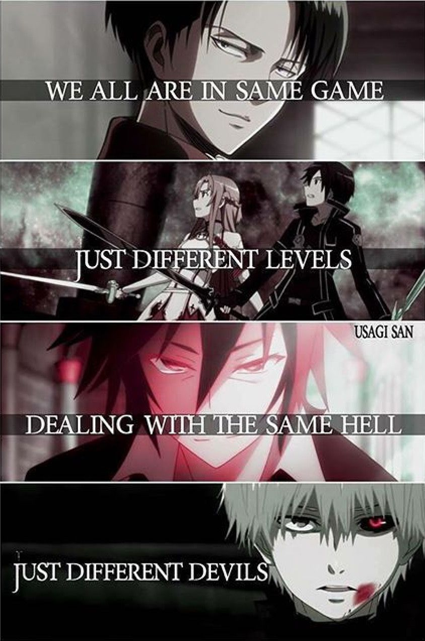 This is so cool anime sword art online memes tokyo ghoul quotes