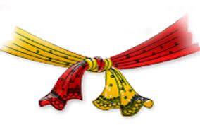 Image Result For Indian Shadi Colour Clipart Wedding Knot Hindu Wedding Hindu Wedding Cards