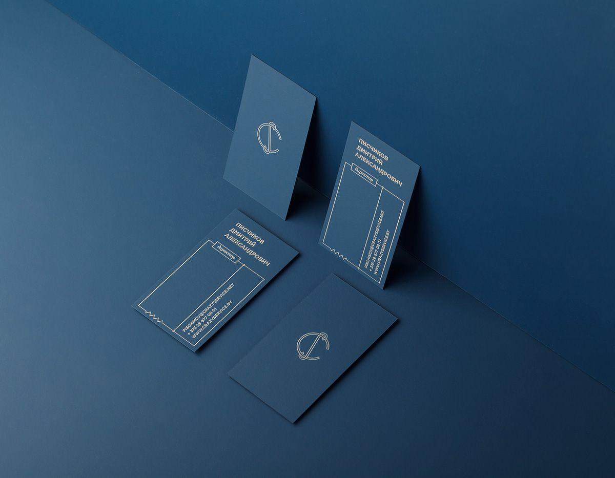Cs Branding Packaging By Angelina Pischikova Graphic Designers