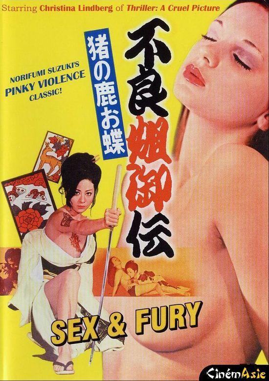 anal-avi-sex-and-fury-movie