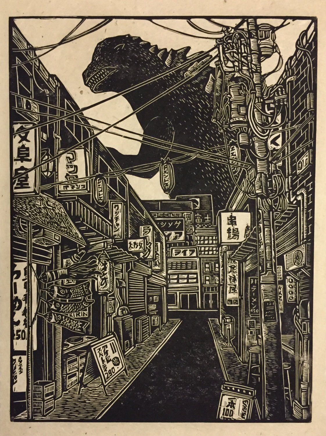 Cafe Arte Mi Admore Citystompers1 Godzilla Linocut Movie Monsters In 2019