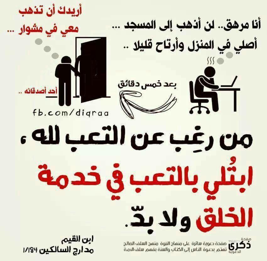 Pin De Khalid Soud En Arabic