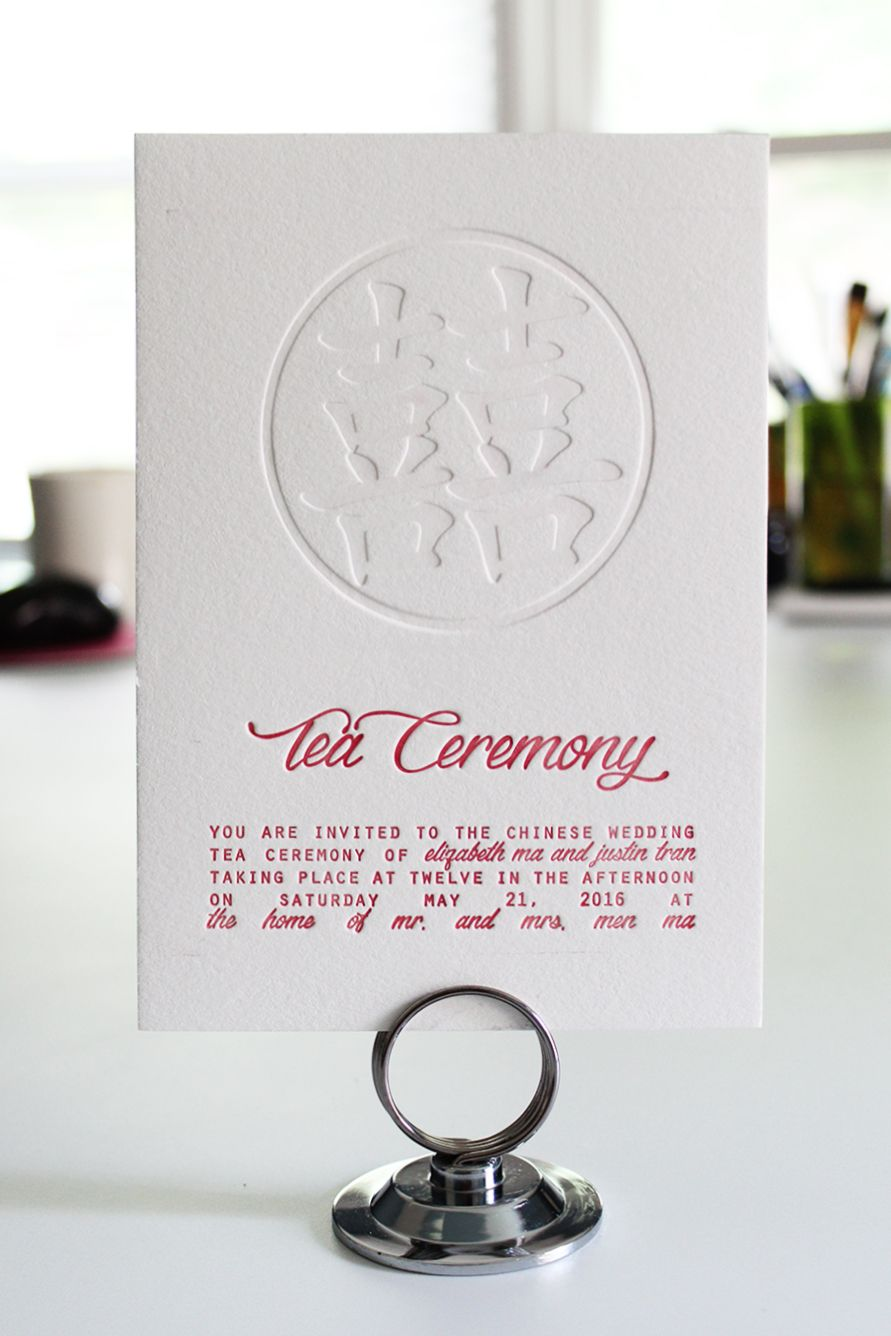 Double Happiness Modern Chinese Letterpress Wedding Tea Ceremony
