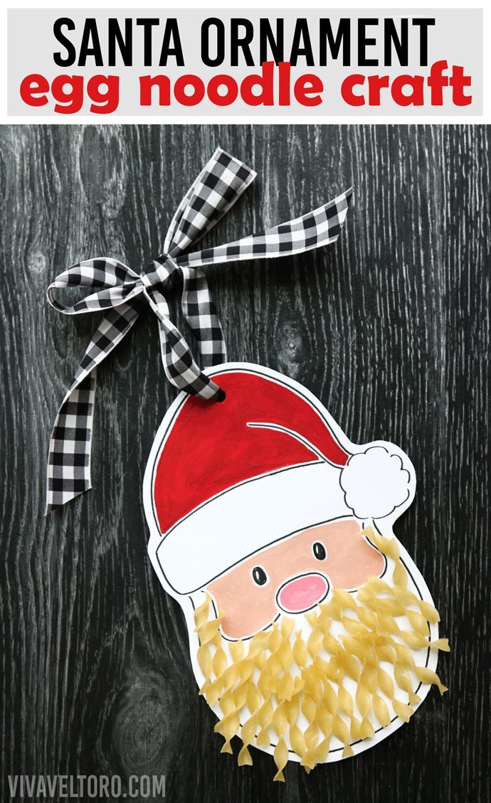 super cute and fun christmas craft for kids there s a free printable to make this cute santa ornament to trim your tree christmas christmascraf