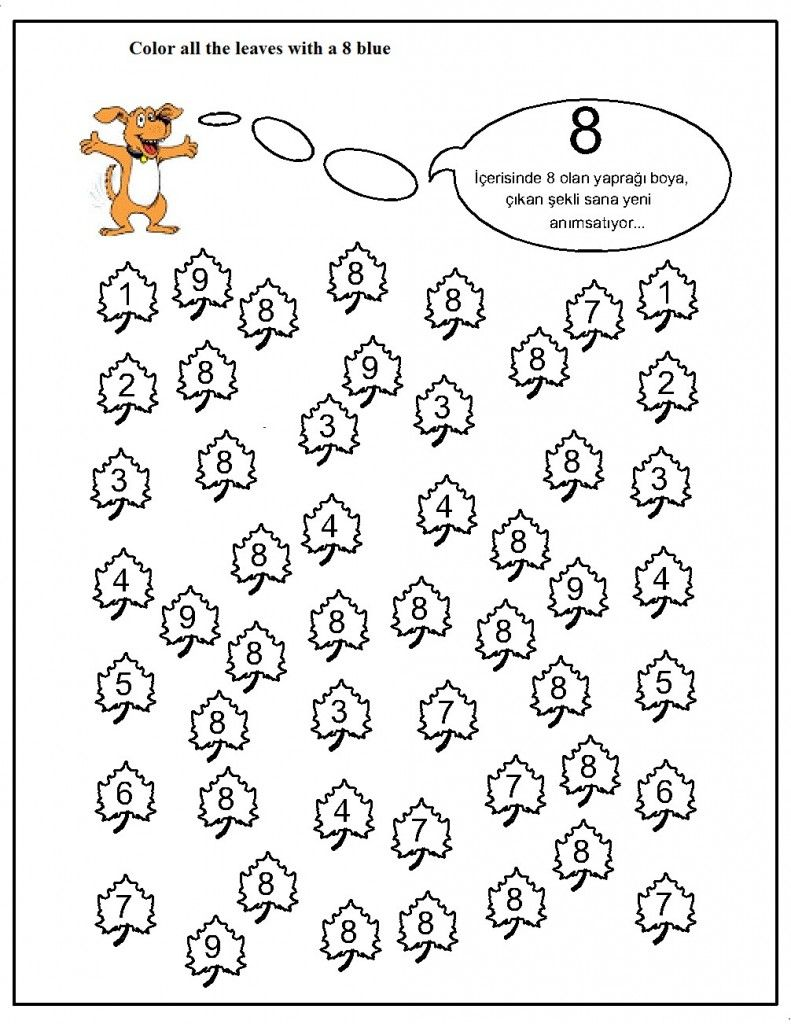 number hunt worksheet for kids (16) | Crafts and Worksheets for ...