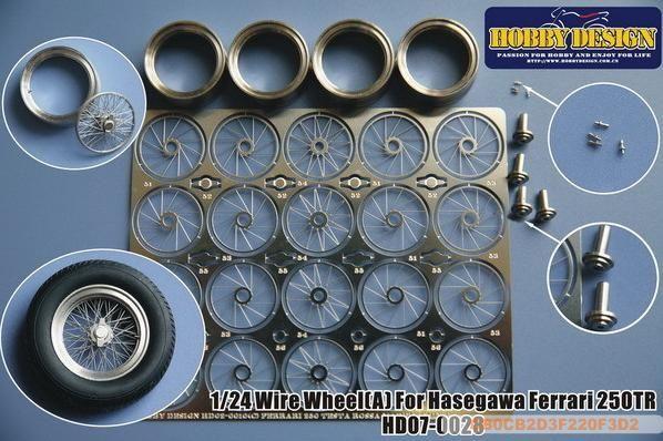 Hobby Design HD07 0028 1/24 Wire Wheel Hasegawa 250TR