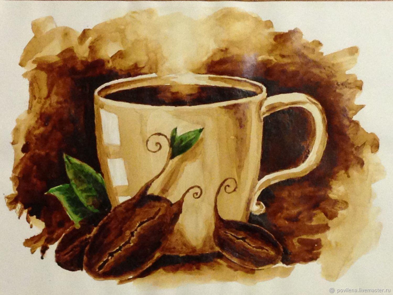 чашки кофе картинки для кухни