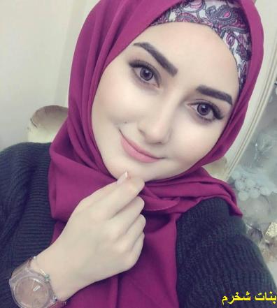 تعارف زواج اسماء من مصر 24 سنة مطلقه بنات شخرم Arab Girls Hijab Arab Girls Beautiful Hijab