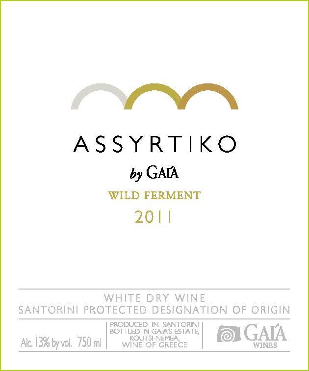 Weingut Gaia Estate