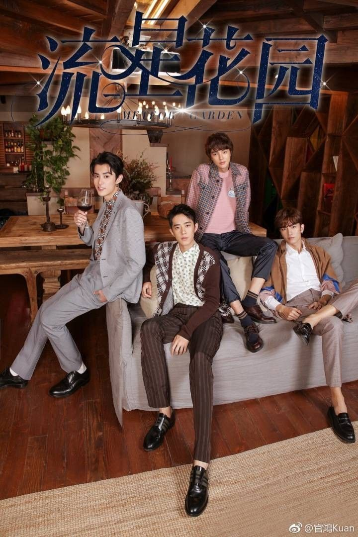 Meteor Garden 2018 celeb and other Pinterest Meteor