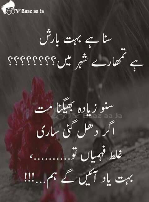 Pin by Tanveer Hussain on Motivational