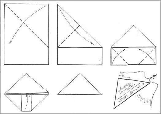 l 39 astuce pour envoyer une lettre sans enveloppe pliage le papier et enveloppes. Black Bedroom Furniture Sets. Home Design Ideas