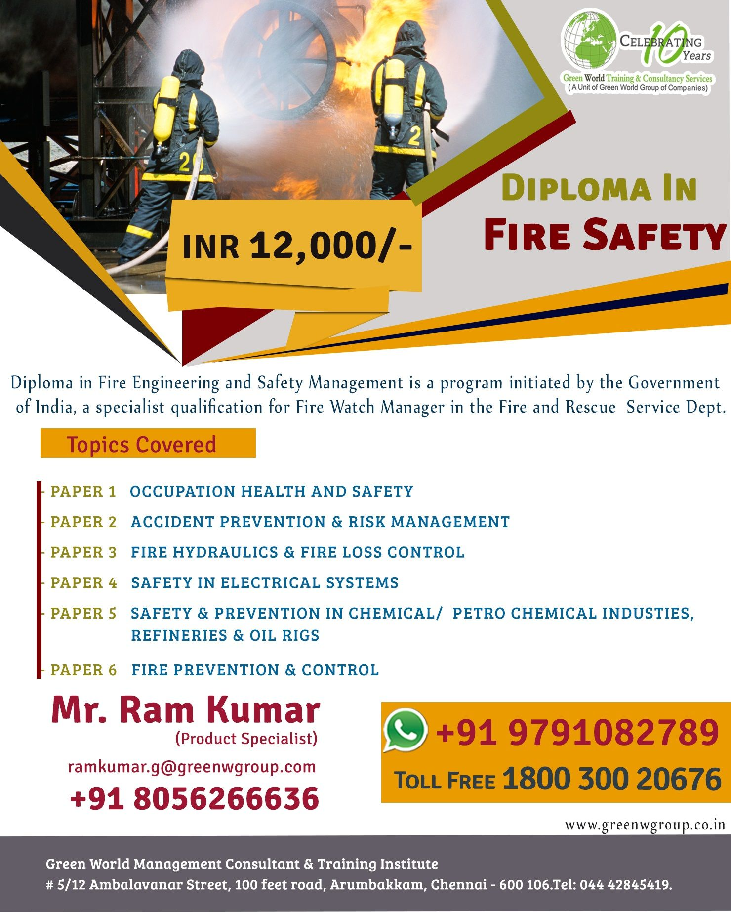 Pin by Greenworld saudi on Diploma in Fire and Safety