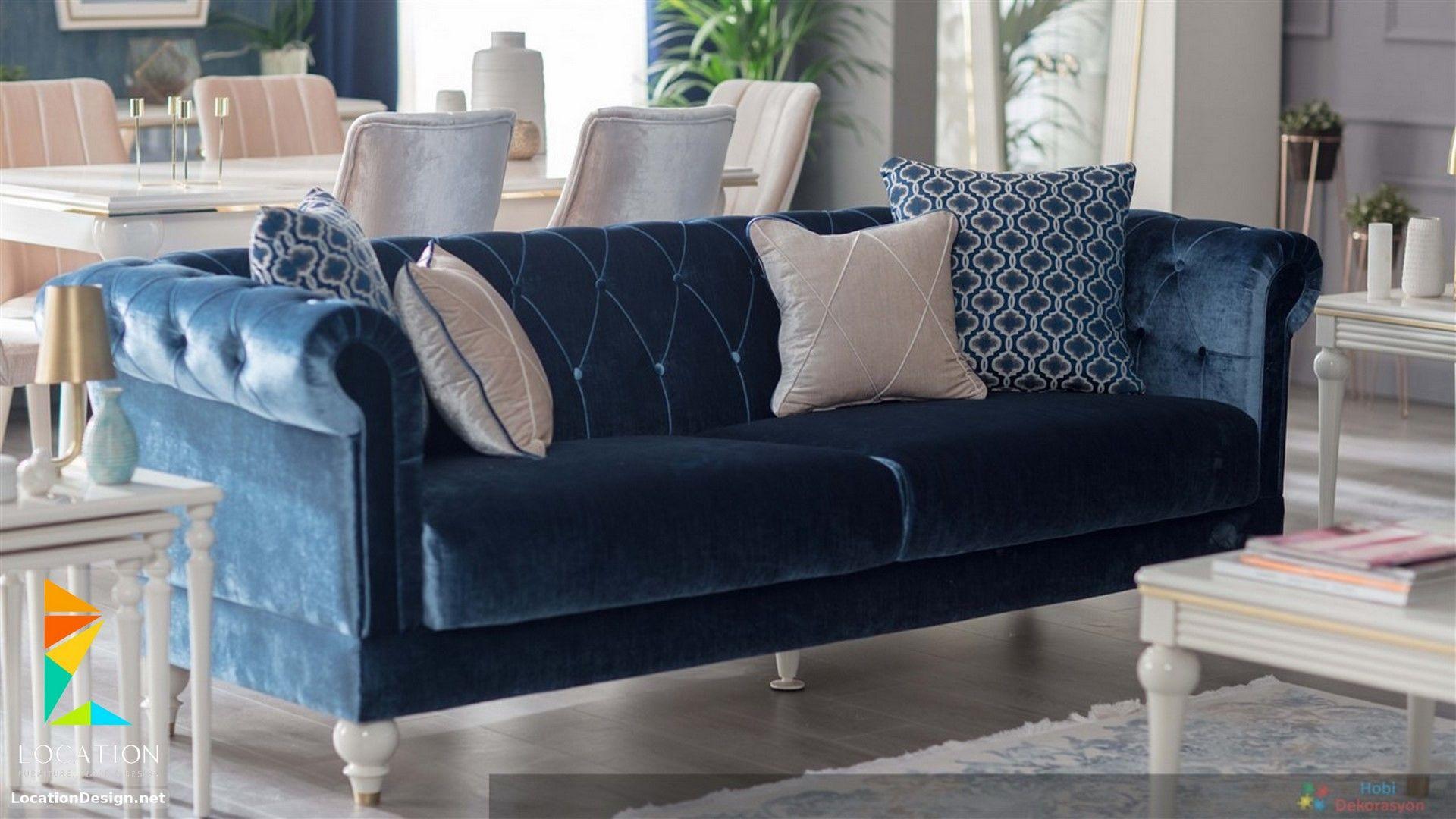 صور انتريهات مودن 2019 كل ما عليكم فعله هو الاختيار من بين هذه التصميمات التاليه لاجمل صالونات العالم والتي قد صم Sofa Furniture Romantic Living Room Furniture