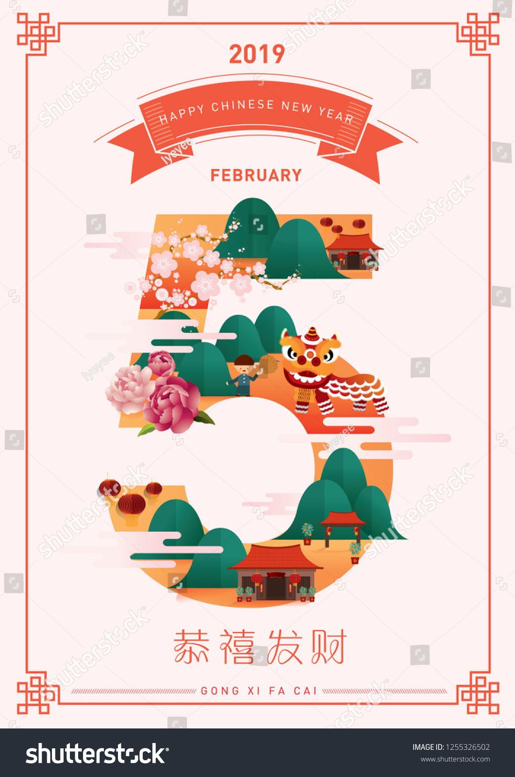 Chinese New Year 2019 Chinese Calendar Greetings Template Vector