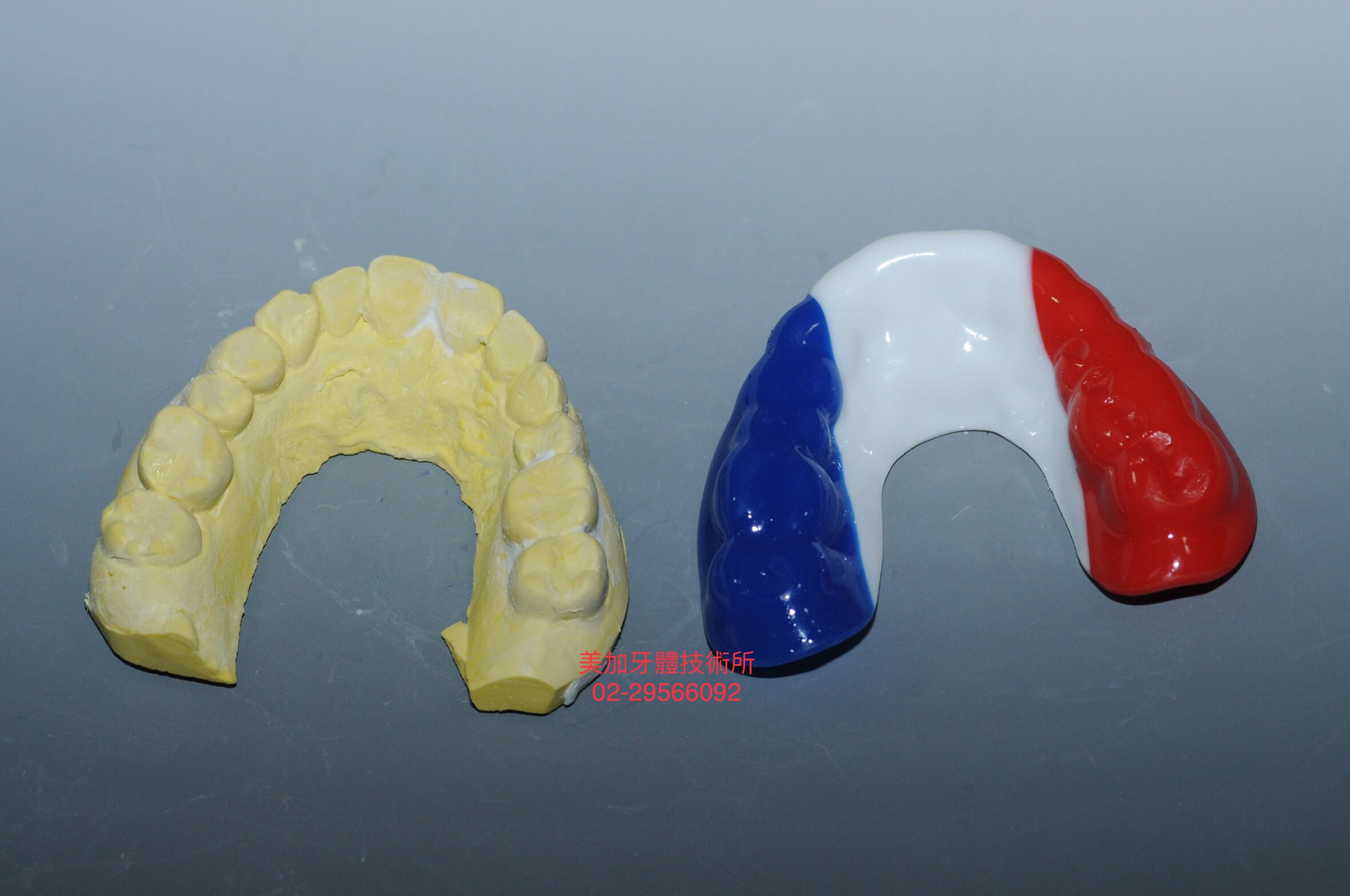 Pin by Tony Chang on Mouthguard Travel pillow, Mouth