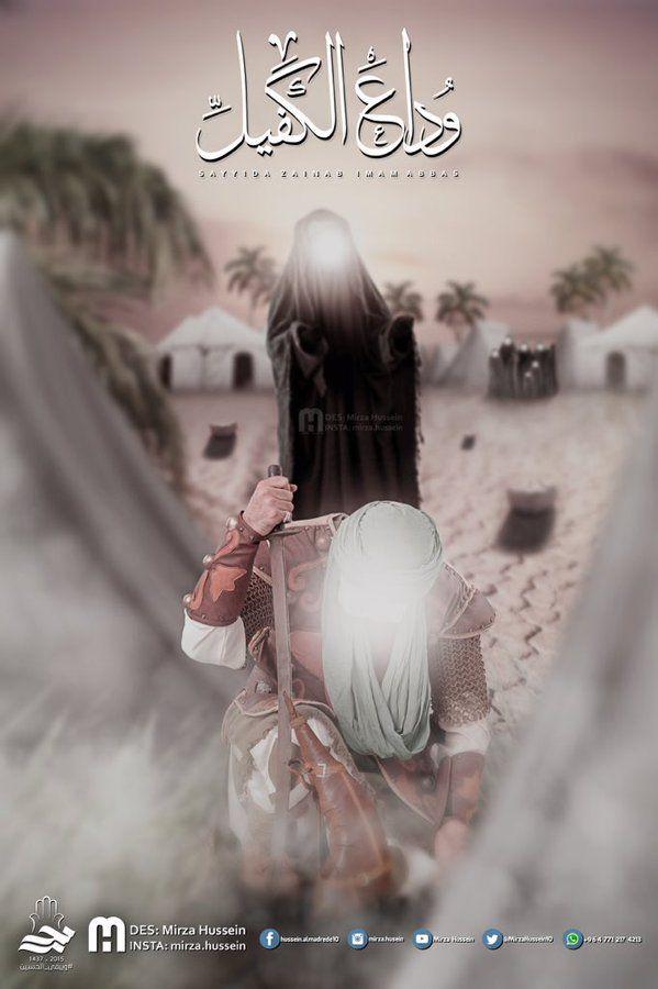 Twitter Battle Of Karbala Muslim Pictures Karbala Photography