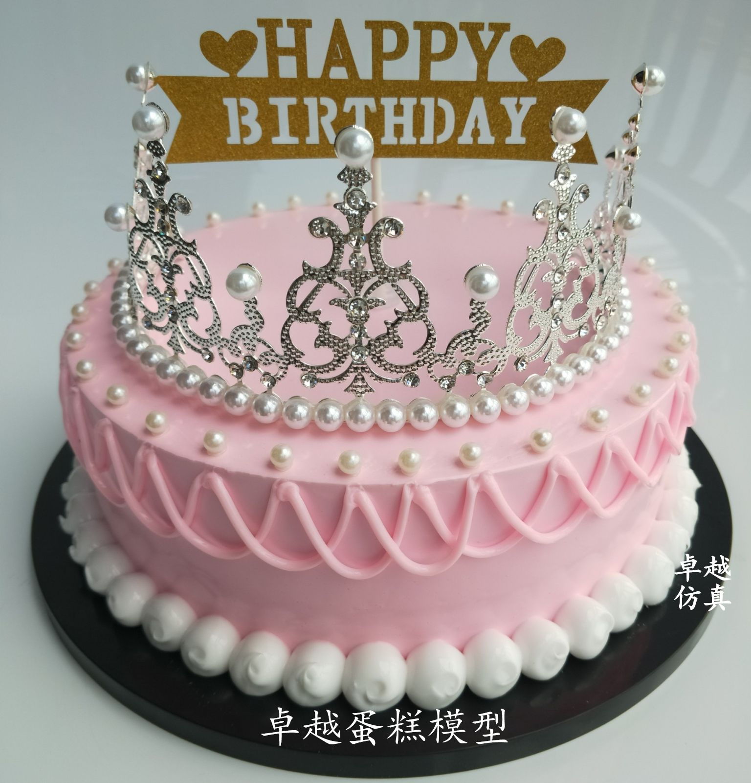 27+ Amazing Image Of Crown Birthday Cake