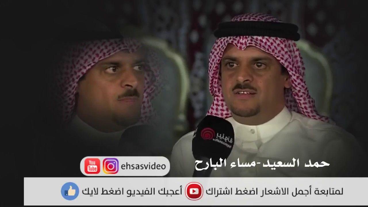 حمد السعيد مساء البارح ومع فارق الشوق والتوقيت Incoming Call Incoming Call Screenshot