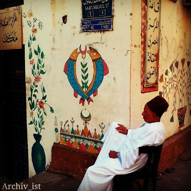 الدراويش مصر يامّة - وسط البلد - مكان #daylight #dailyphoto #mobilephotography #everydayeverywhere #afternoon #sunlight #colorful #old #sofia