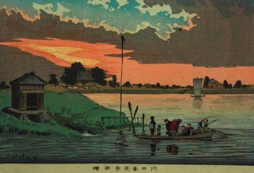 「埼玉 川口 浮世絵」の画像検索結果