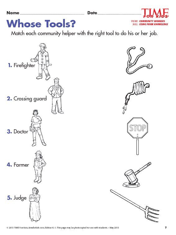 Grade 1 Community Helpers Worksheets | Community helpers | Community ...