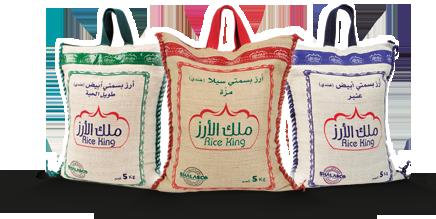 افضل مذاق للارز البسمتى هو مذاق ملك الارز نخدم كافة اطراف المملكة العربية السعودية Tote Bag Reusable Tote Bags Bags
