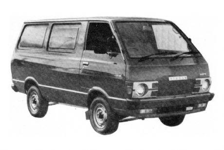 20 Datsun Ideas Datsun Nissan Japanese Cars