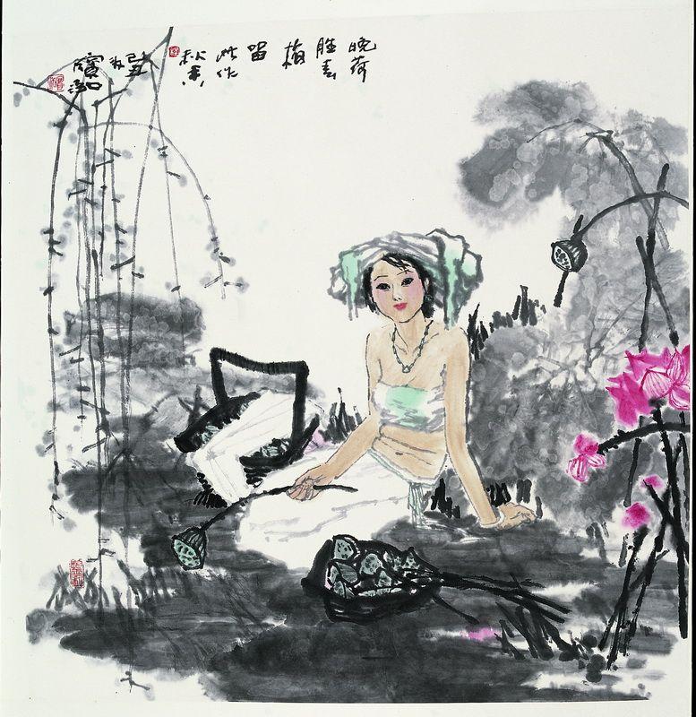 Cheng Baohong 18