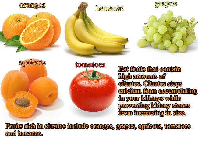 eat fruits that contain high amounts of citrates citrates stops calcium from accumulating in your