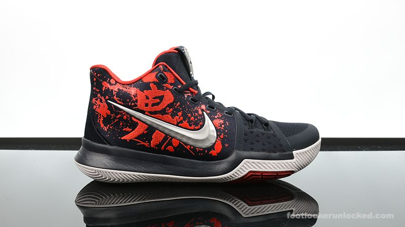 well this was a good surprise the nike kyrie 3 iii samurai originally released on christmas