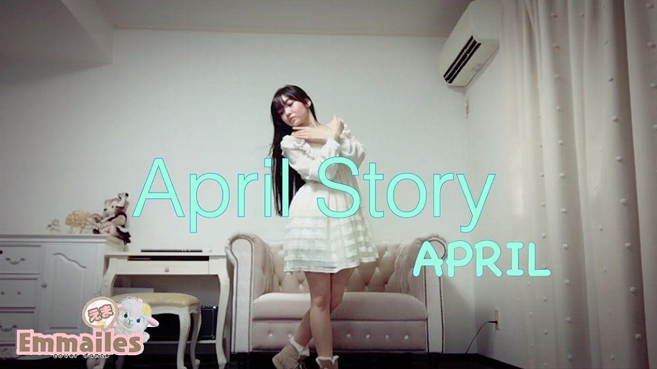 April(에이프릴)-April Story(봄의 나라 이야기)cover by Emma